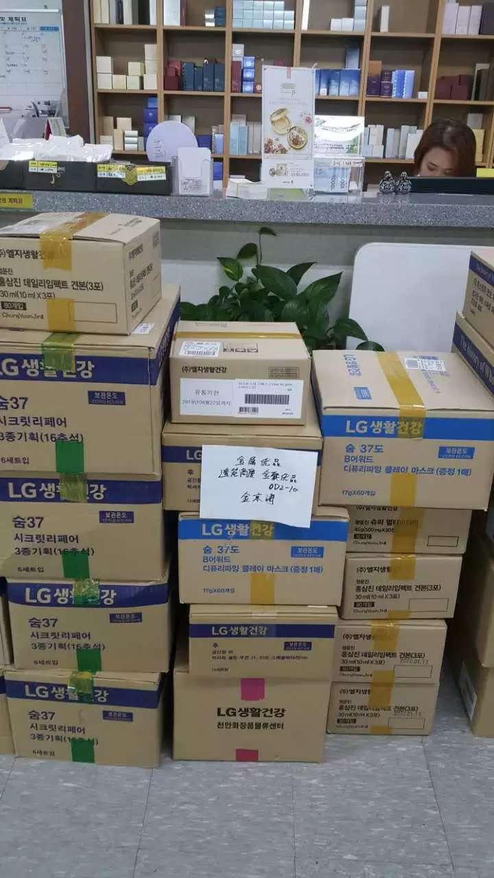 韩国lg空调机的电路图