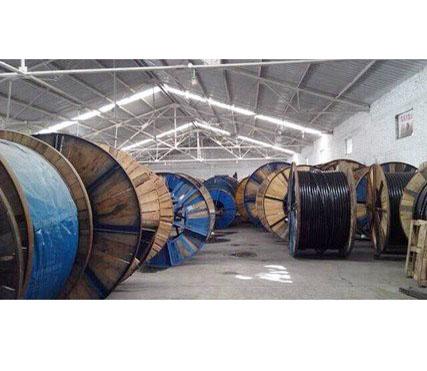 天津市华通电缆有限公司