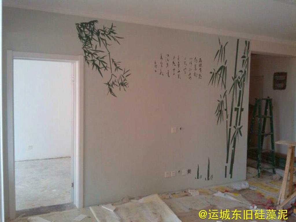 电视墙|东旧硅藻泥