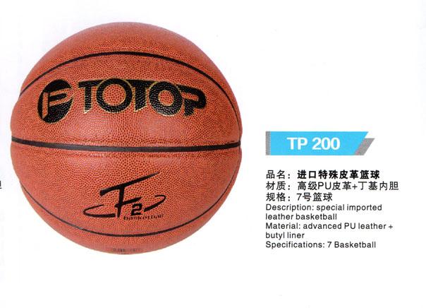 潜水特殊皮革篮球(3)沈阳体育用品|沈阳跑mhw进口图片