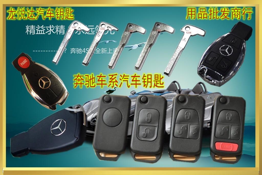沈阳龙悦达汽车电子钥匙用品玩法商行钥微商实用技巧:微信群发器材图片