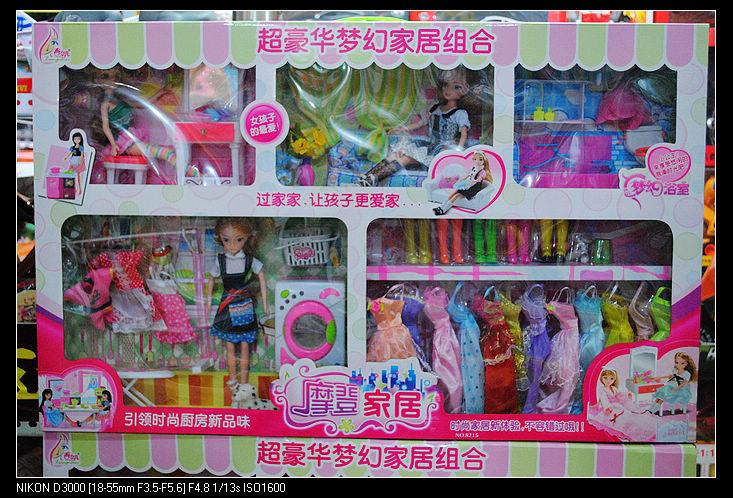 太原鹏达视频玩具太原小娃娃太原玩具遥sd商行bjd娃娃玩具图片