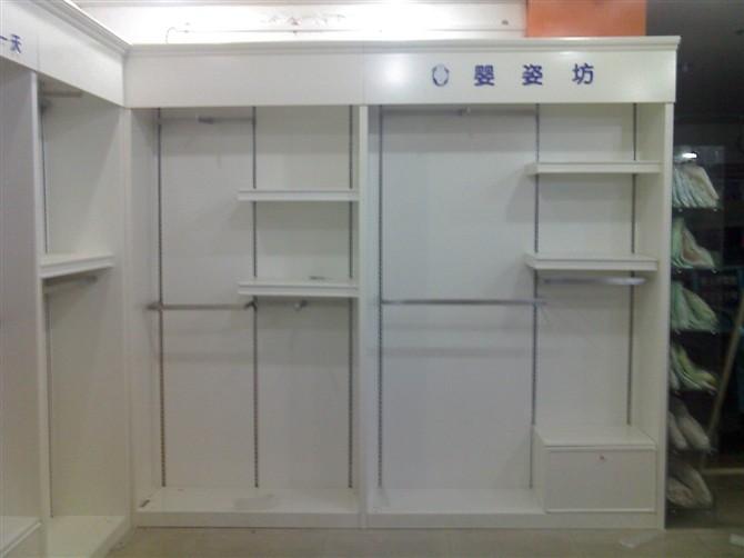 奥斯特-婴幼儿用品店展柜