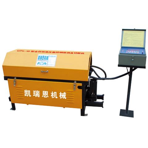 gt5型液压数控钢筋调直切断机