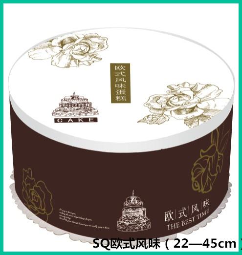 商品名称: 蛋糕盒,圆盒 商品名牌: 蛋糕盒,圆盒 商品型号: 22,26