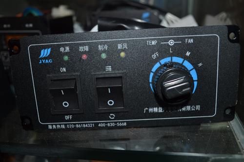 精益空调面板 (3) 沈阳客车空调配件批发|东北客车|.