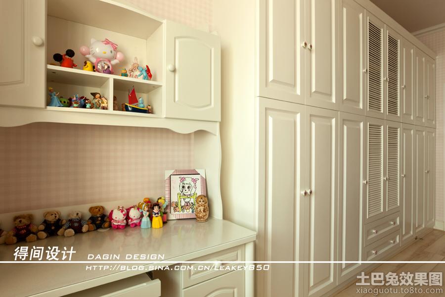 本公司是一家以板式家具的设计,生产,销售,安装,售后服务为一体专业