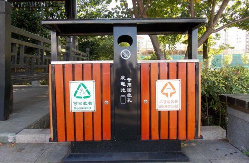 回收 垃圾桶 垃圾箱 500_329