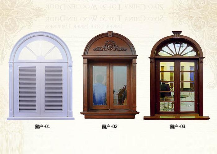 实木窗户结构图