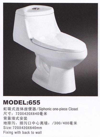 马桶 卫生间 卫浴 座便器 418_574 竖版 竖屏