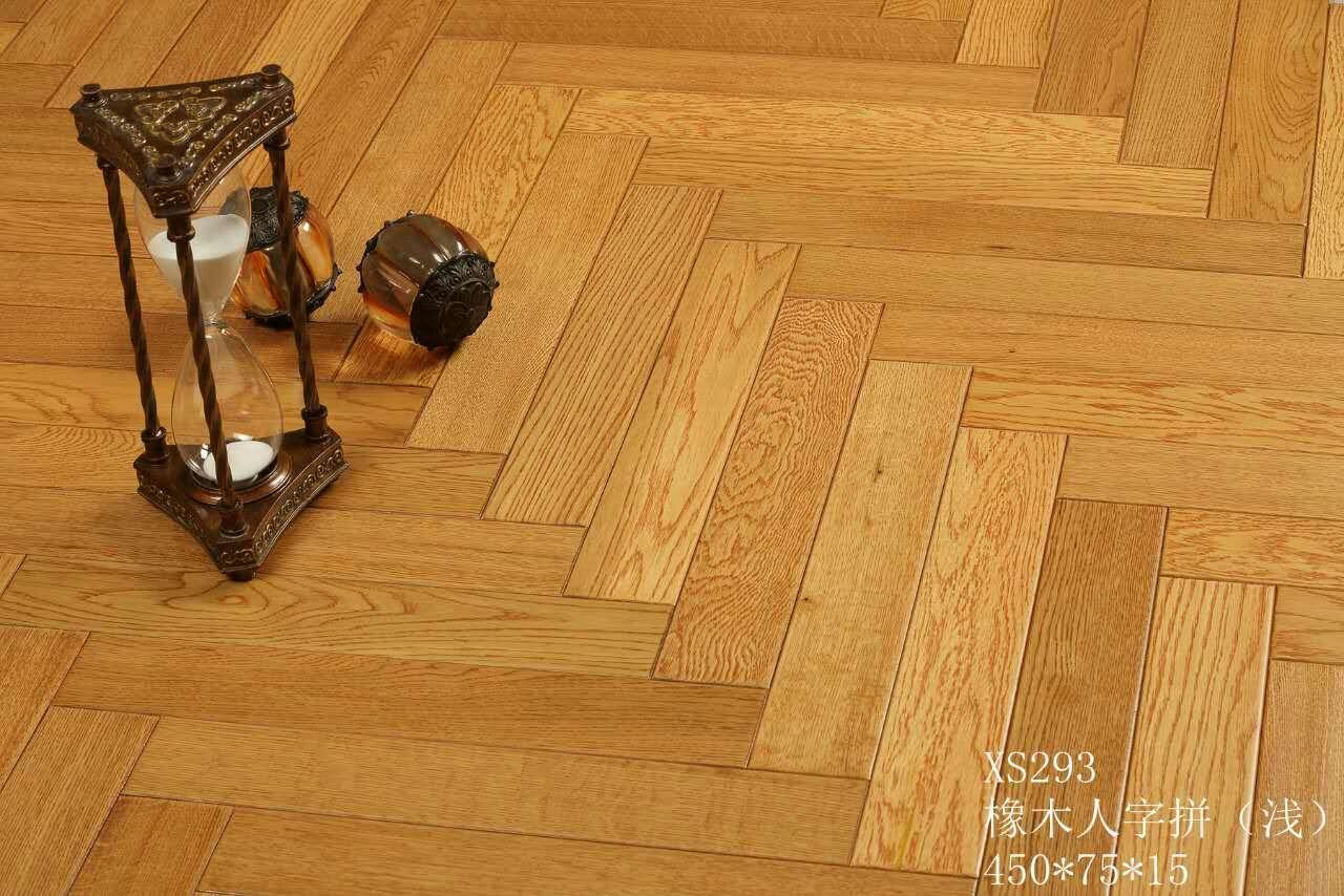 多层人字拼地板-帝诺兰木地板