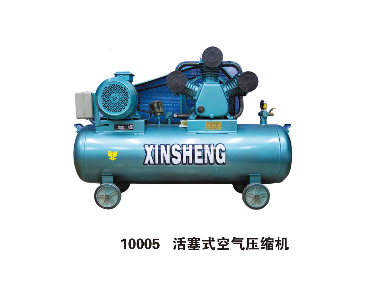 1.7立方活塞式空压机