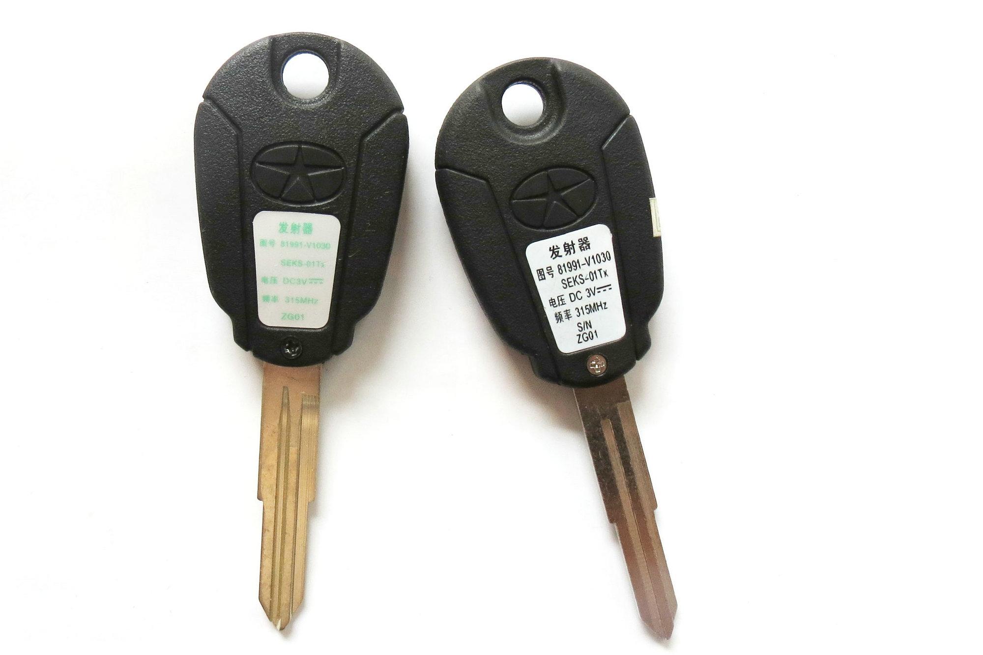 江淮瑞风 郑州哪有配汽车钥匙的?