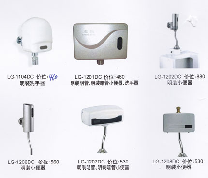 红外温度感应器 广泛应用于家用电器(微波炉,空调,油烟机,吹风机,烤