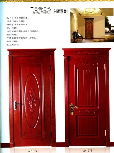 实木复合欧式风格系列 关键词:富慧木业丨郑州实木门