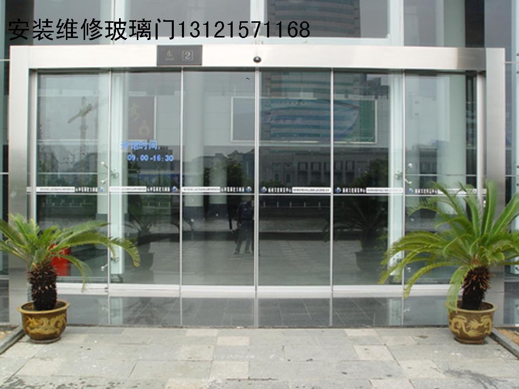 玻璃门007-玻璃门-郑州钢标不锈钢制品有限公司
