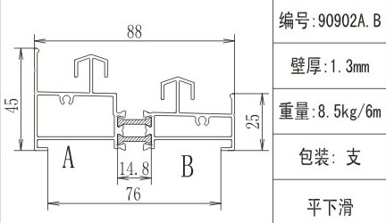 铝材挤压机电路原理图