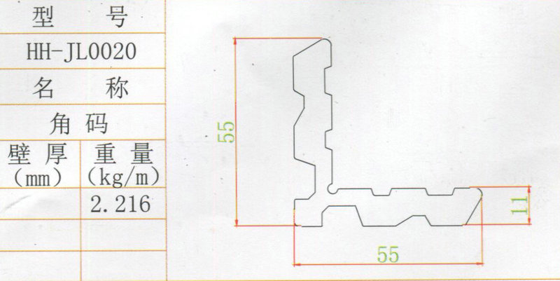 电路 电路图 电子 原理图 800_401