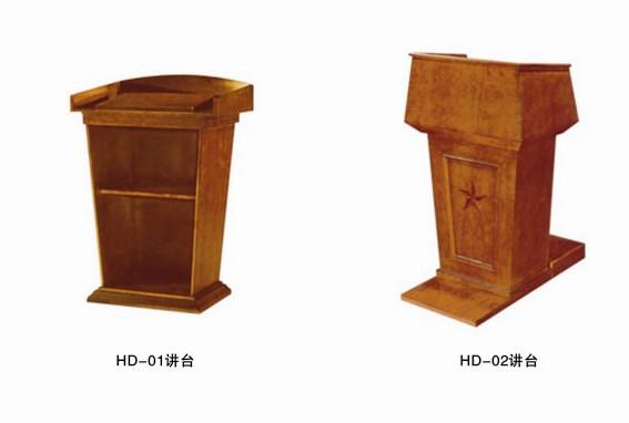 讲桌 西安汇东办公家具 陕西办公家具