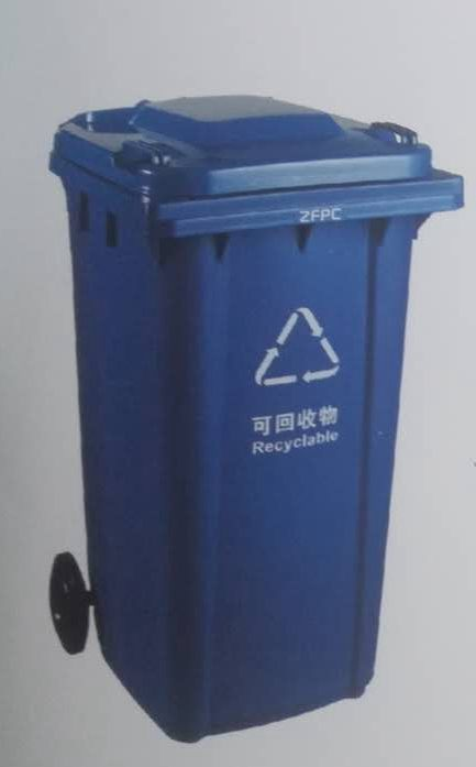 垃圾桶17-环卫设施-山西红利荣顺发经贸有限公司