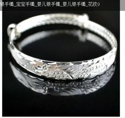 纯银花纹手镯 侯马亚太银饰专卖|山西银饰批发|运城