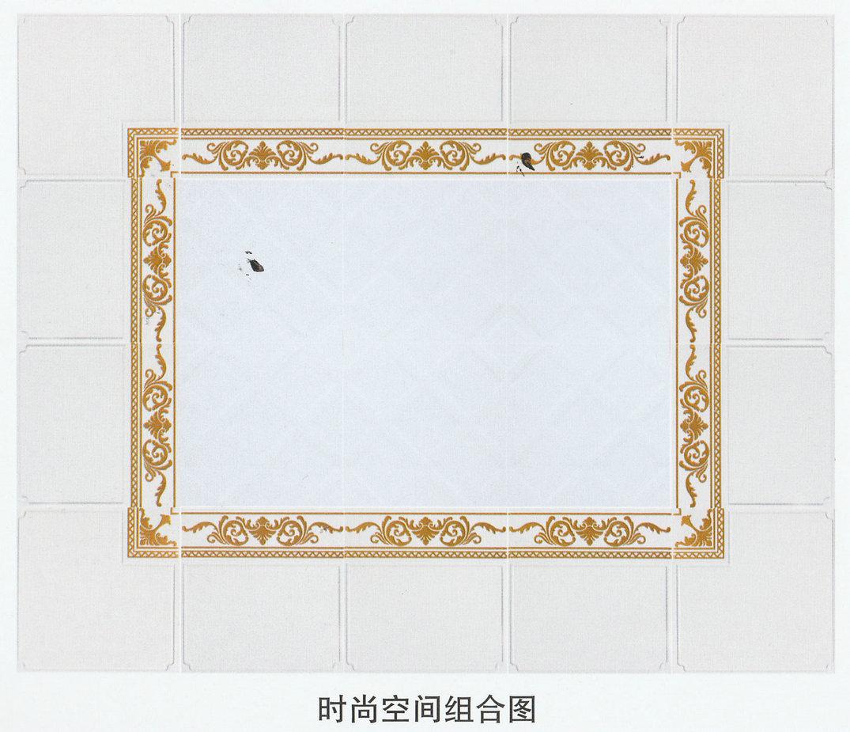 ppt 背景 背景图片 边框 模板 设计 相框 1075_925