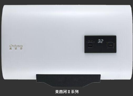 电热水器-奥荻莎产品系列-郑州康迪宝电器有限公司