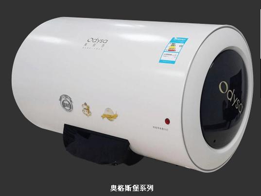 奥荻莎电热水器