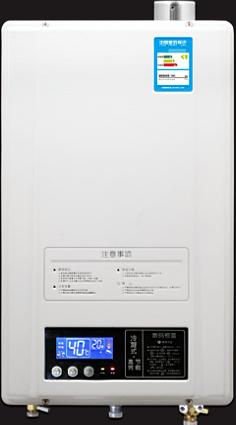 燃气热水器-爱妻燃气热水器-郑州康迪宝电器有限公司