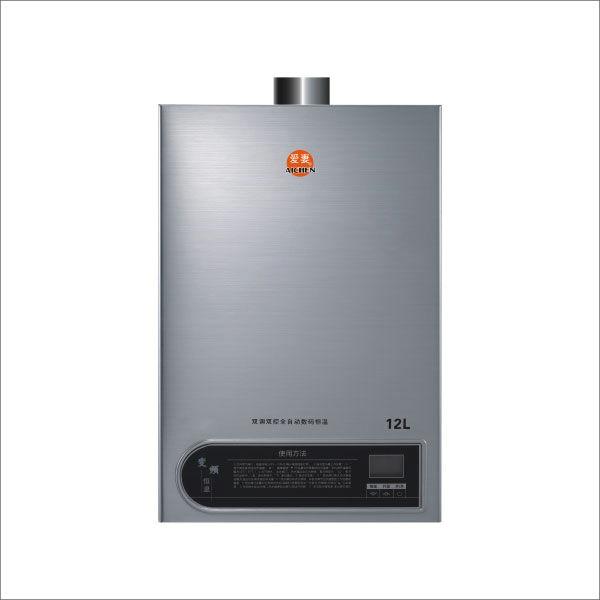 燃气热水器t025-爱妻燃气热水器-郑州康迪宝电器有限