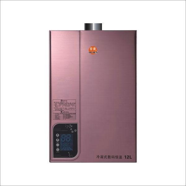 燃气热水器t029