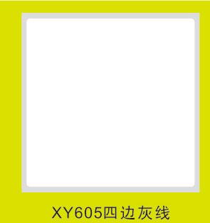 ppt 背景 背景图片 边框 模板 设计 矢量 矢量图 素材 相框 295_313