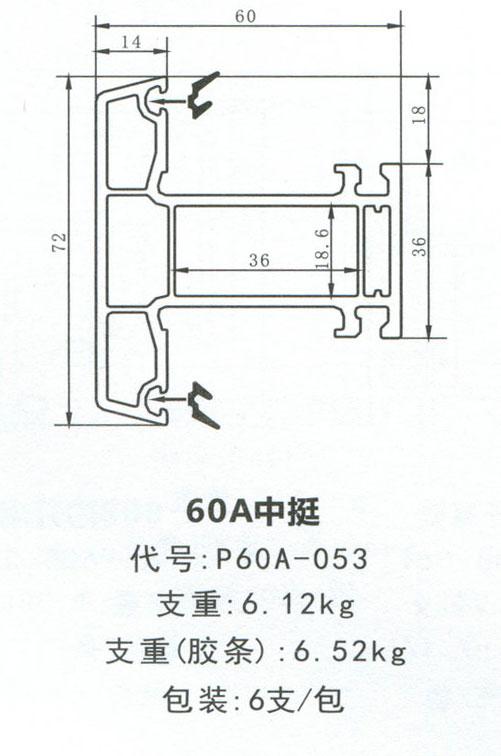 电路 电路图 电子 工程图 平面图 原理图 501_756 竖版 竖屏