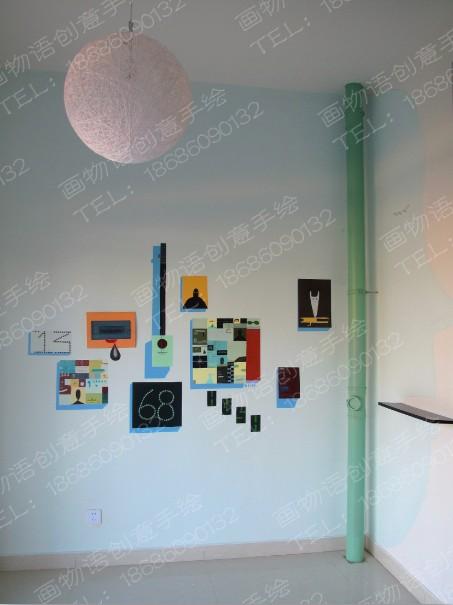 工作室 呼和浩特手绘墙 呼和浩特背景墙 呼和浩特壁画