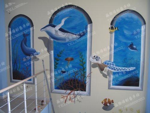 海洋公馆 呼和浩特手绘墙 呼和浩特背景墙 呼和浩特