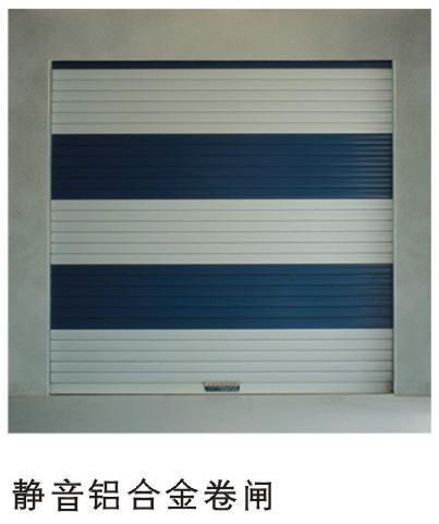 欧式卷帘门  商品名牌: 郑州华泰电动门窗  商品型号: 欧式卷帘门14