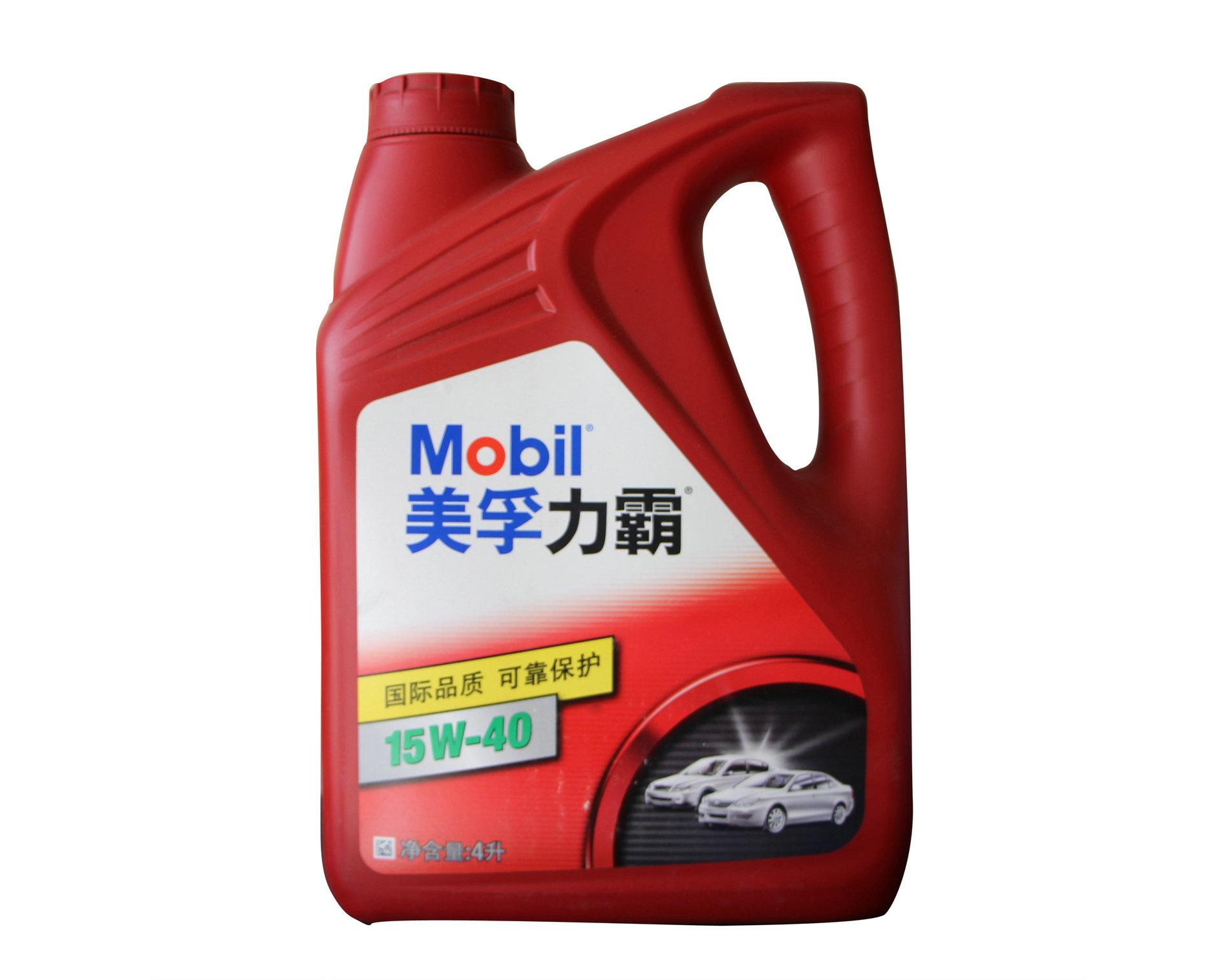 通俗得教你认识和选择一款合适汽车润滑油