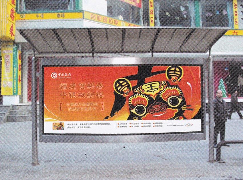 不锈钢宣传栏15-产品展厅-西安金福兴不锈钢装饰有限