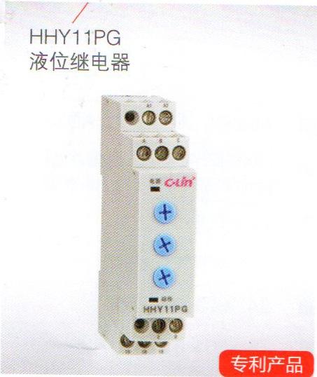液位继电器8-液位继电器-沈阳金门子机电设备有限