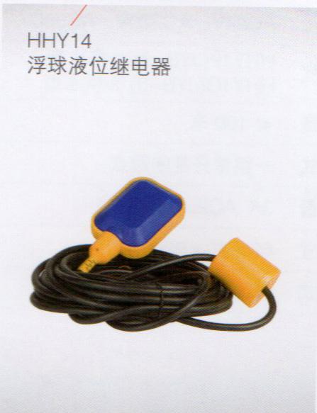 单相水泵及浮球接线图