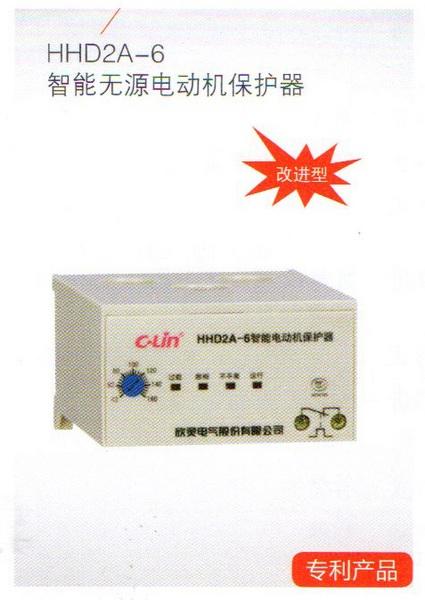 智能无源电动机保护器1