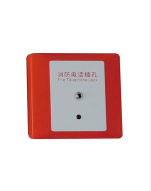 tc5205a消防电话分机 黑龙江哈尔滨消防器材批发 禧