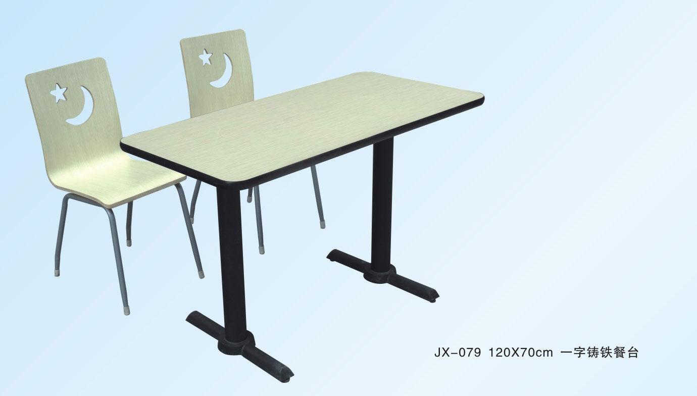 它收拾起来是不是很方便.因此市场上多见的可折叠的餐桌比较适合选用.