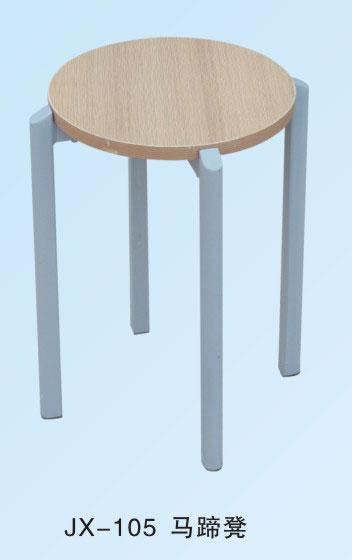 藤条凳子编织方法图解