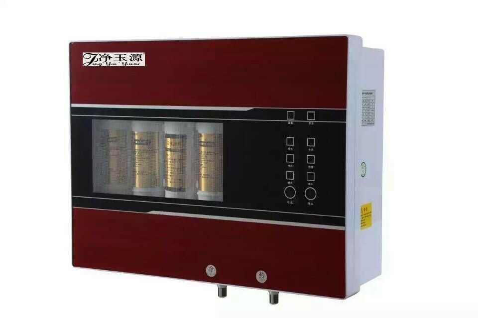 加热一体机(新款红) 净之雅净水设备有限公司,全国器