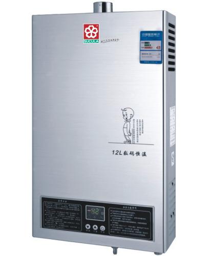 新飞燃气热水器-热水器-樱花·新飞电器