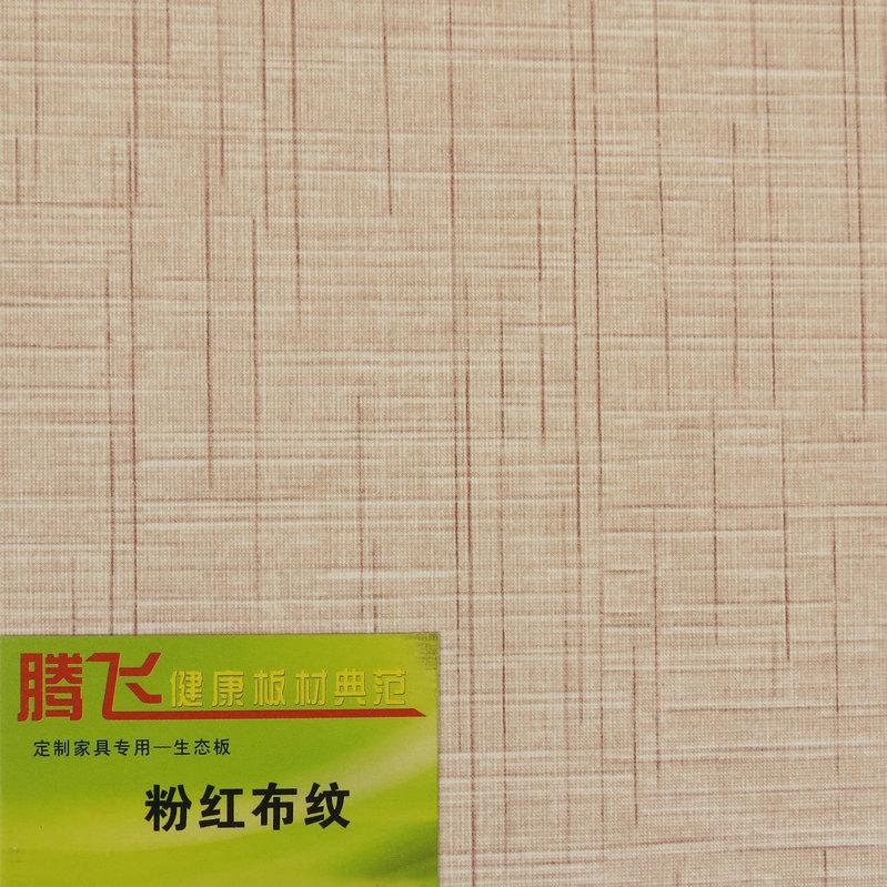 商品名牌: 康达木业 商品型号: 粉红布纹 产品价格: 面议 包装说明