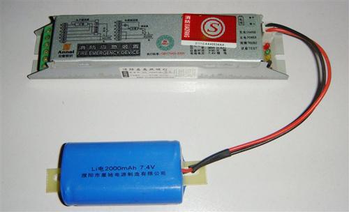 产品展厅      商品名称: 安耐8-40w分体应急逆变器  商品名牌: 隆福