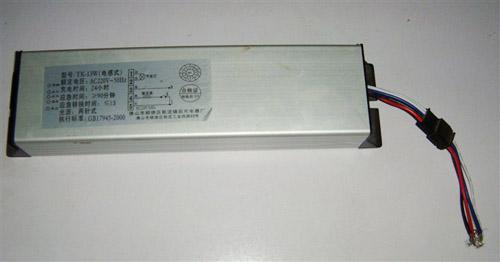 商品名称: 田可13w节能灯一体电感逆变器 商品