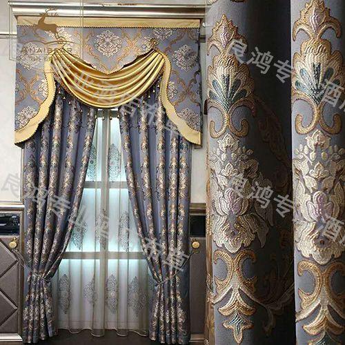 传统中式窗帘幔头